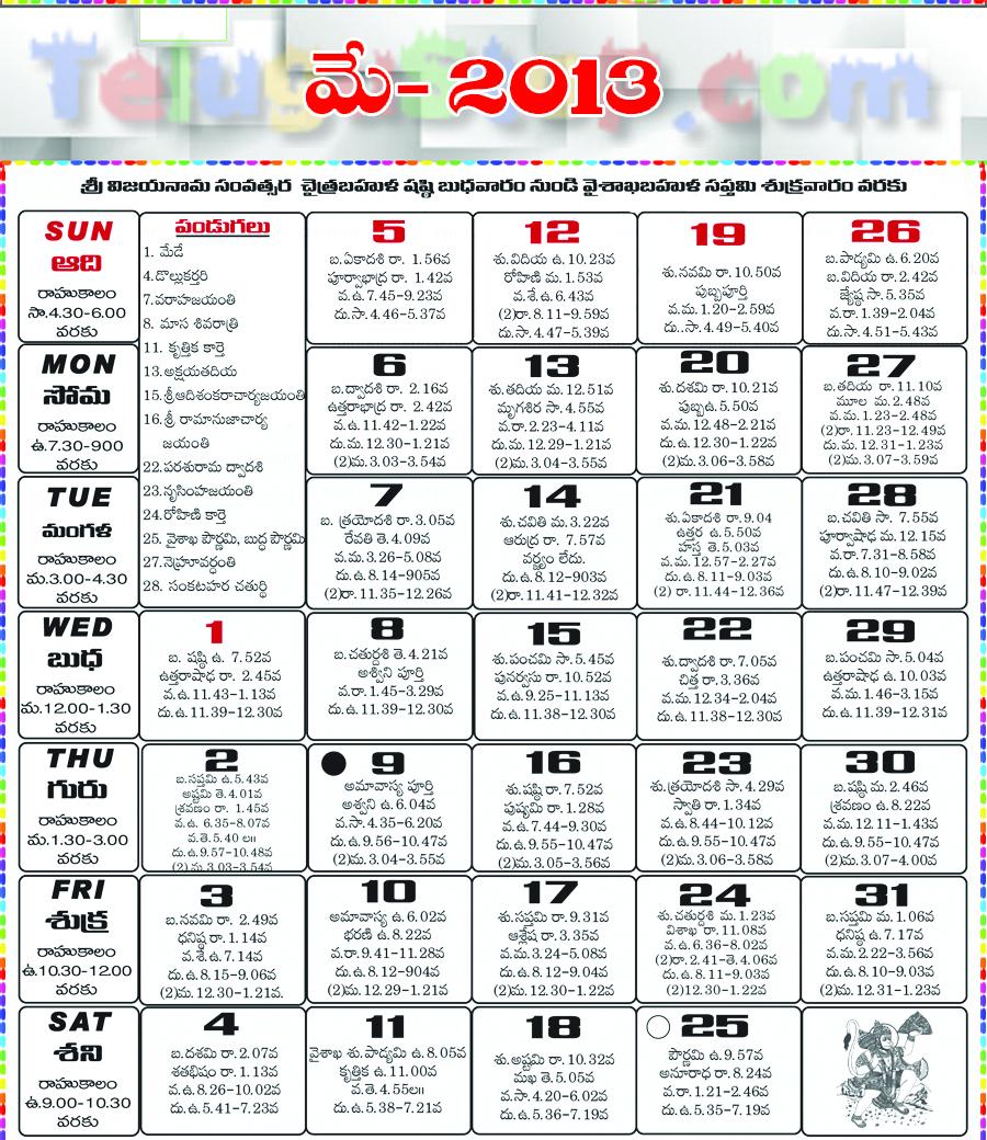 Telugu Calendar May 2013