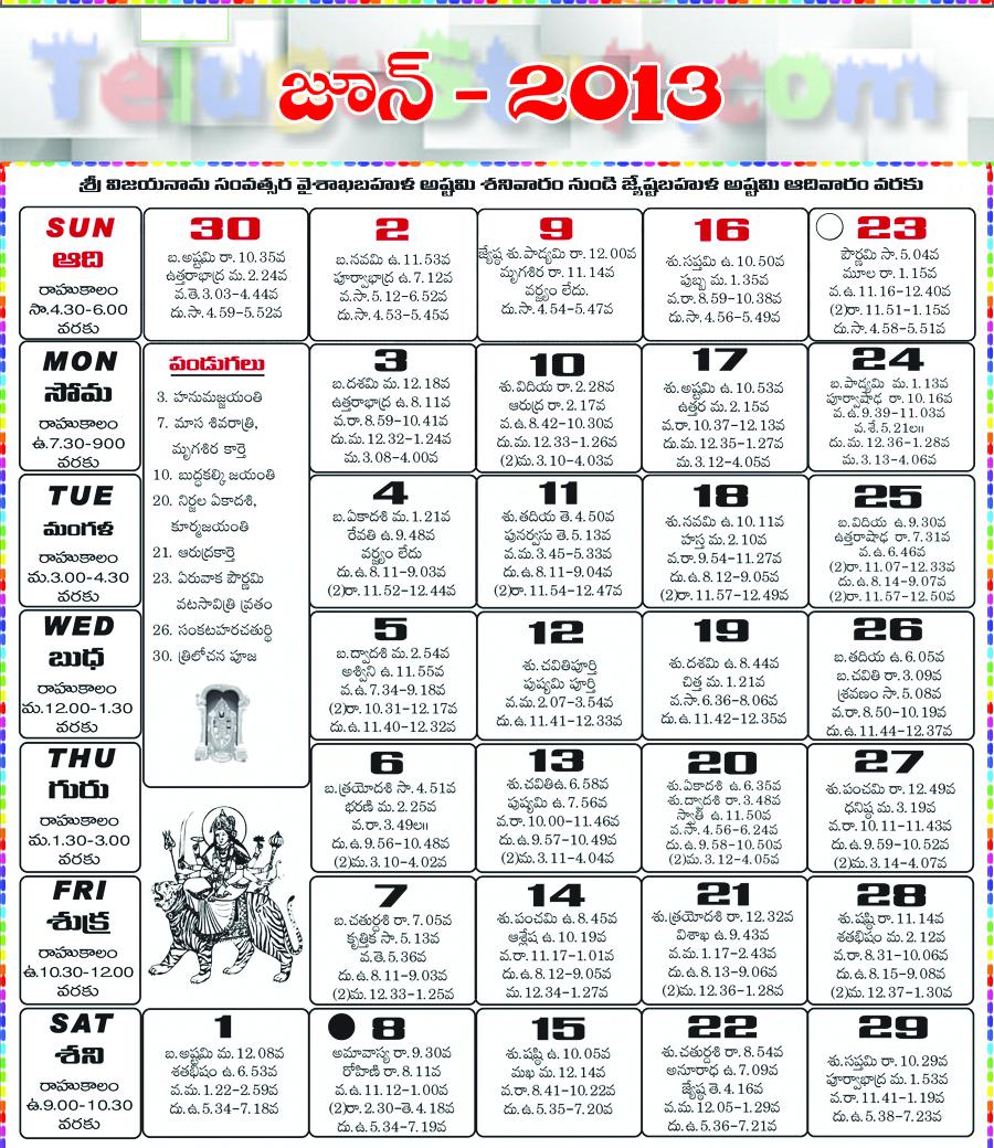 Telugu Calendar June 2013