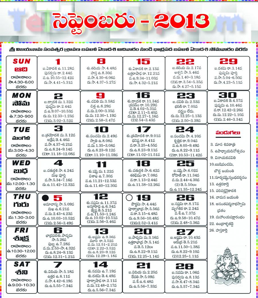 Telugu Calendar September 2013