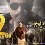 Eedu Gold Ehe 2 Days to go Posters