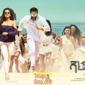 Gautham Nanda New Poster and Still