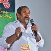 Head Canstable Venkata Ramaiah Movie Prees Meet