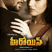 Heroine Movie New Wallpapers