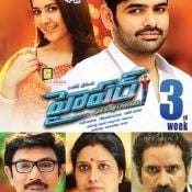 Hyper Movie 3rd Week Posters