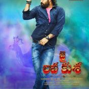 Jai Lava Kusa Movie Stills And Posters