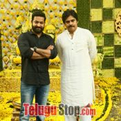 Jr NTR and Trivikram Srinivas Movie Opening Photos