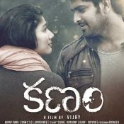 Kanam Movie Latest Still and Poster