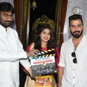 Maha Lakshmi Movie Opening