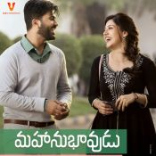 Mahanubhavudu New wall papers
