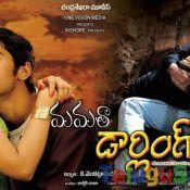 Mamatha Darling Movie Stills And Walls- HD 11 ?>