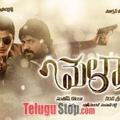 Meela Movie First Look Posters