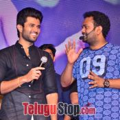 Next Nuvve Movie Audio Launch