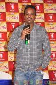 Ongole Gitta Movie Press Meet