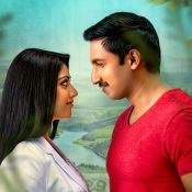 Oxygen Movie New Stills and Posters