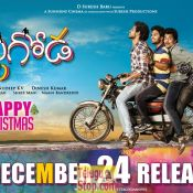 Pittagoda Movie Release Poster