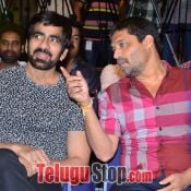Raja The Great Movie Success Meet