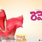 Remo Movie Posters