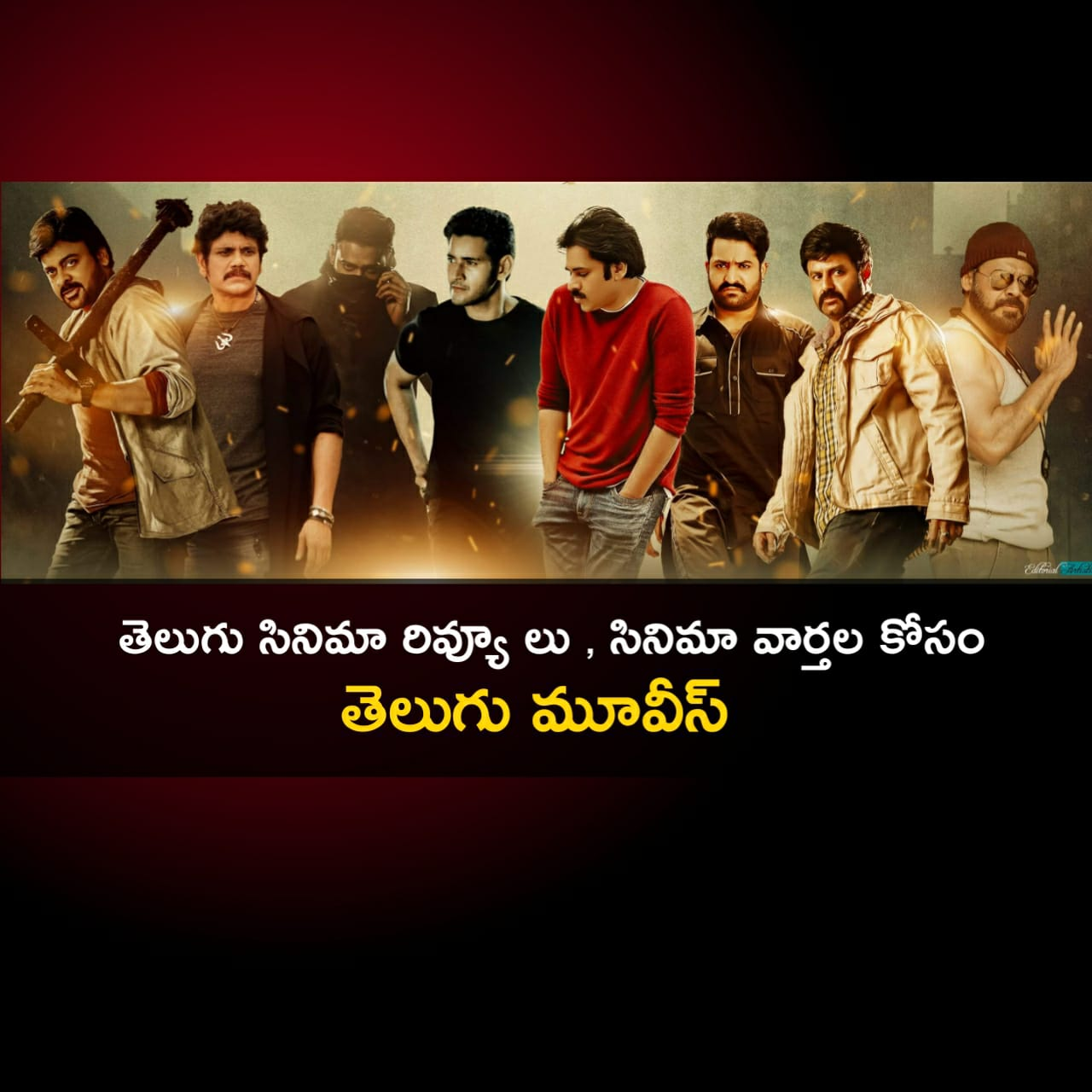 Telugu Movie Cinema News Online Photo,Image,Pics