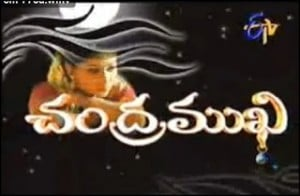 ChandraMukhi Serial