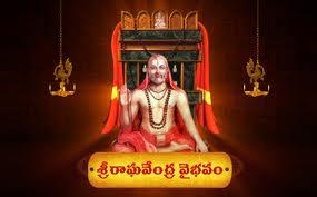 Sri Raghavendra Vybhavam