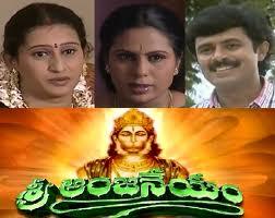 Sri Anjaneyam Photo Image Pic