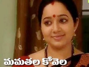 Mamathala Kovela Photo Image Pic