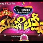 Modern Mahalaxmi -Telugu TV Channel Show/Serial Anchor,Actress,Timings
