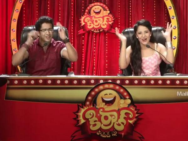 Kiraak -Telugu TV Channel Show/Serial Anchor,Actress,Timings