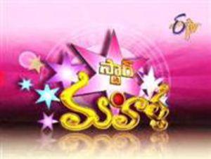 Star Mahila