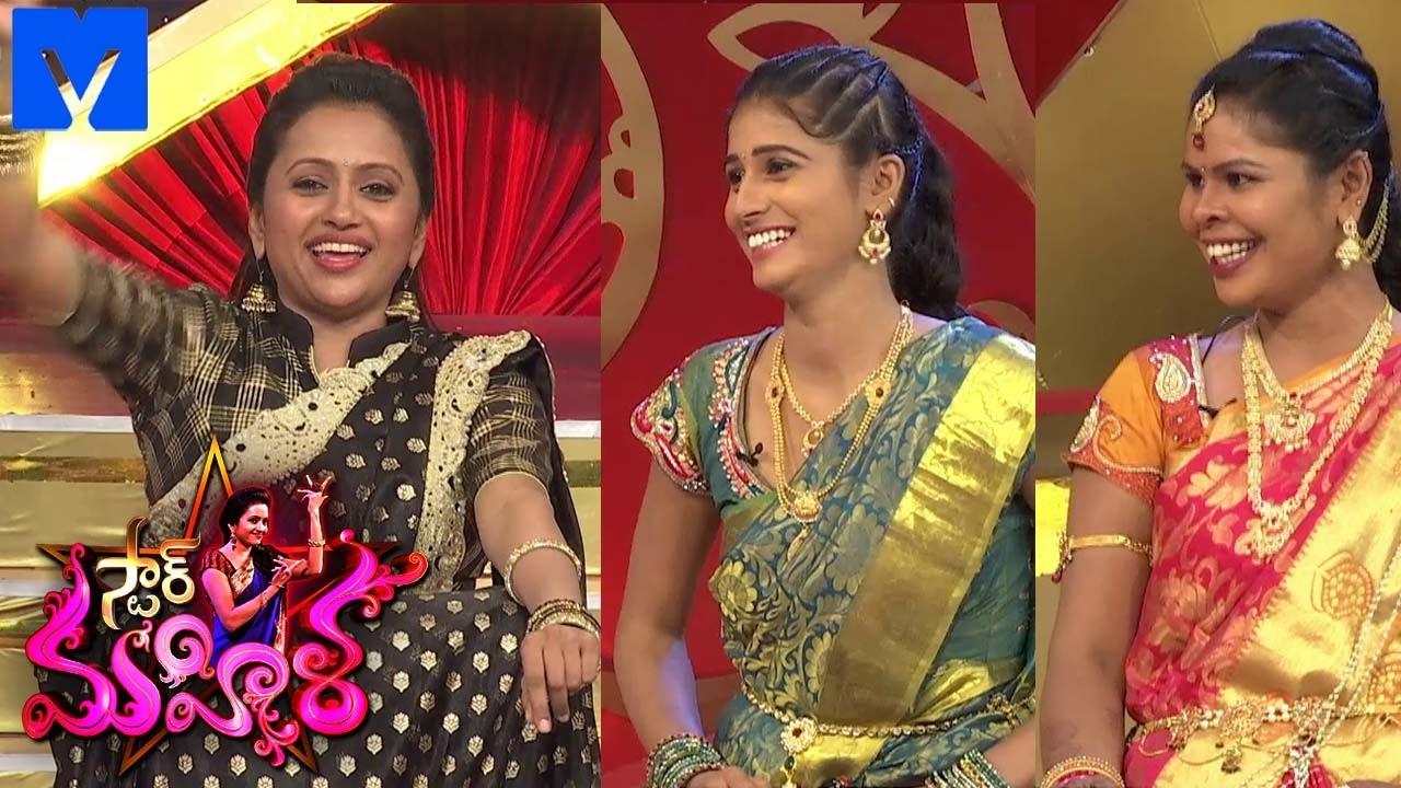 Star Mahila -Telugu TV Channel Show/Serial Anchor,Actress,Timings