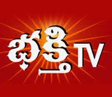 Bhakthi TV Photo,Image,Pics-