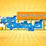 Bhale Chance Le -Telugu TV Channel Show/Serial Anchor,Actress,Timings