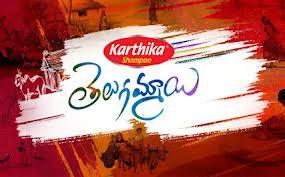 Telugu Ammai game show