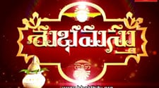 Subhamasthu -Telugu TV Channel Show/Serial Anchor,Actress,Timings