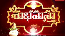 Panchangam Subhamasthu Subhamasthu Devotional Show Latest Episodes Videos Zee Telugu Shows Photo,Image,Pics-