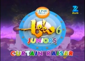 Aataah 6 Juniors