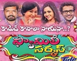 Family Circus -Telugu TV Channel Show/Serial Anchor,Actress,Timings