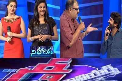 Dhee Juniors -Telugu TV Channel Show/Serial Anchor,Actress,Timings