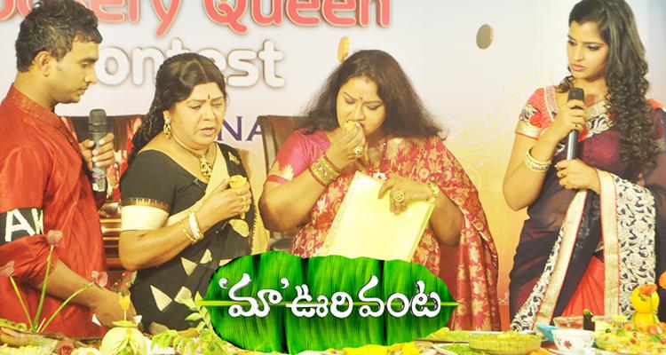 Maa Oori Vanta -Telugu TV Channel Show/Serial Anchor,Actress,Timings