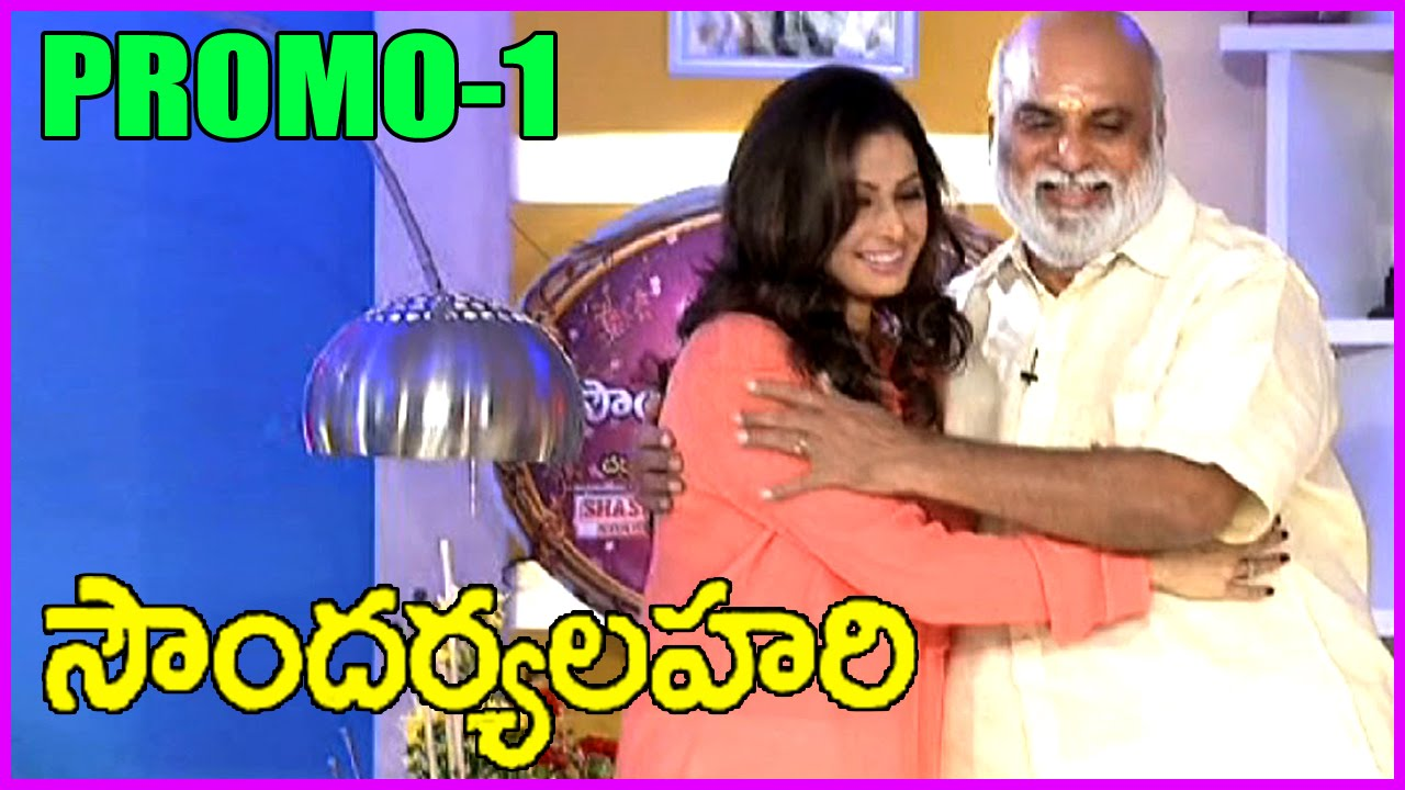 Soundarya Lahari -Telugu TV Channel Show/Serial Anchor,Actress,Timings