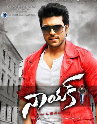 Channel's hurry on 'Naayak' Hyd Theatres