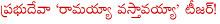 Nuvvostanante Nenoddantana Hindi Remake-,,Nuvvostanante Nenoddantana Full Movie In Hindi Dubbed Download,Nuvvostanante Nenoddantana HD Movie Download,Nuvvostanante Nenoddantana Hindi Dubbed,Nuvvostanante Nenoddantana Telugu Movie Mp3 Songs Download,Nuvvostanante Nenoddantana Movie In Hindi Download,Nuvvostanante Nenoddanta Dubbed,Nuvvostanante Nenoddantana Hindi Dubbed Mp3,Nuvvostanante Nenoddantana In Hindi,Nuvvostanante Nenoddantana,Nuvvostanante Nenoddantana Full Movie In Hindi Dubbed,Nuvvostanante Nenoddantana Movie Download In Hindi
