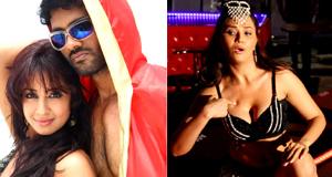 Jagan Movie Spicy Stills Photo Image Pic