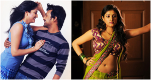 Abbai Class Ammai Mass Hot Photos Photo Image Pic