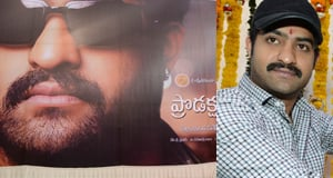 Jr NTR New Movie Opening