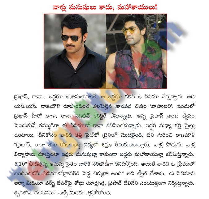 prabhas with rana in bahubali telugu movie