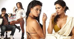 Mutham Thara Vaa Tamil Movie Hot Stills Photo Image Pic