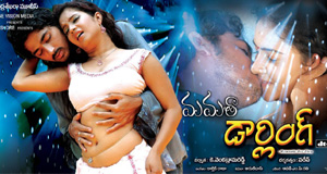 Mamatha Darling Movie Stills and Walls-,,Mamatha B Grade Actress Photos South,Masala Hot Hd Photos,Mamtha B Grade Actress,Telugu Mamatha Darling Hot Romances Images Hd,Hot Figure Mamatha Channel,Mamatha Hot