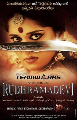 Rani Rudramadevi