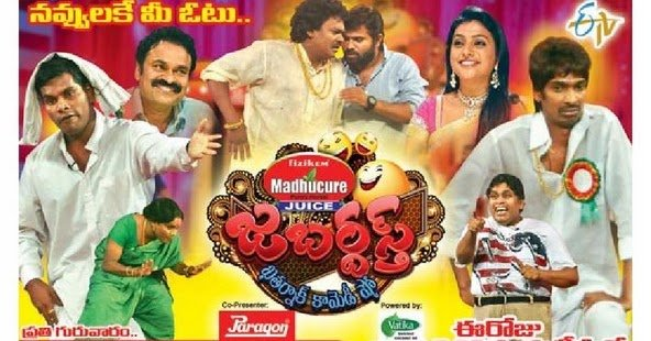 Jabardasth -Telugu TV Channel Show/Serial Anchor,Actress,Timings